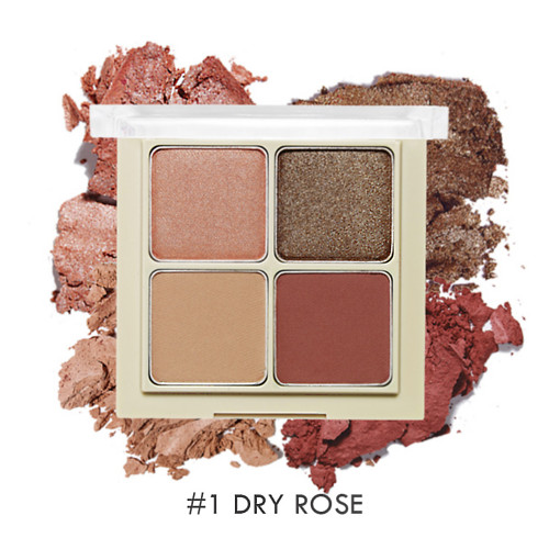 韩国Etude House 爱丽小屋 Blend For 4 Eyes 四色眼影 #1 Dried Rose